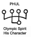 Phul Olympic Spirit of the Moon